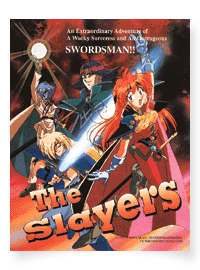series 2 - Slayers NEXT