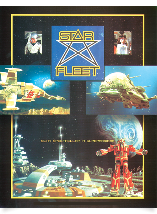 STAR FLEET - QUEST FOR F-01