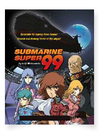SUBMARINE SUPER 99 [Enoki Film...