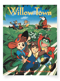 WILLOW TOWN